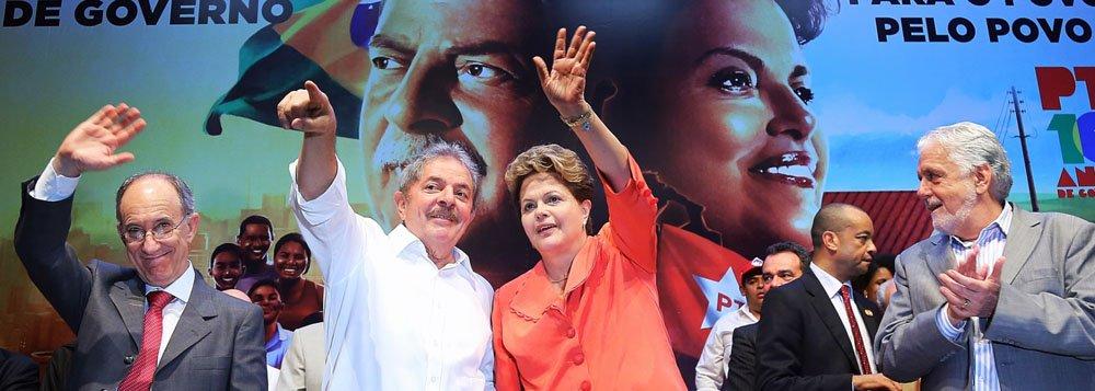 Lula e Dilma, os maiores líderes do Partido dos Trabalhadores