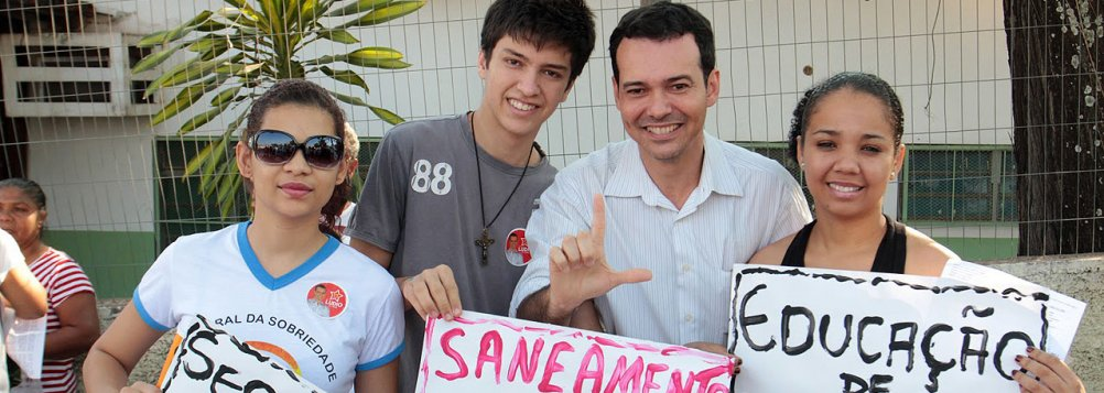 """De acordo com Lúdio Cabral, """"a prioridade do PT é garantir palanque único à presidente Dilma e uma aliança forte. Portanto, todo nosso esforço é para manter os partidos da base aliada unidos. Isto significa eleição em um turno só, uma disputa mais polarizada. Eu, pessoalmente, estou pronto para uma disputa desta natureza"""""""